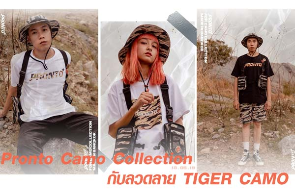 Pronto-Camo-Collection-