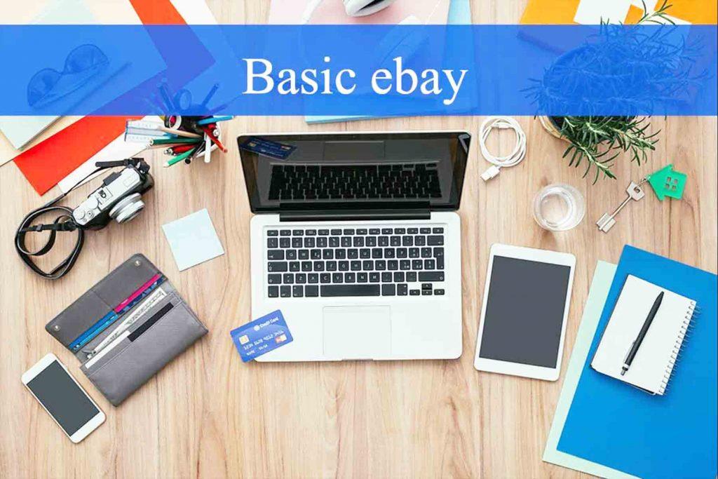 เริ่มต้นประกาศขายสินค้าบน-eBay-Ep.2