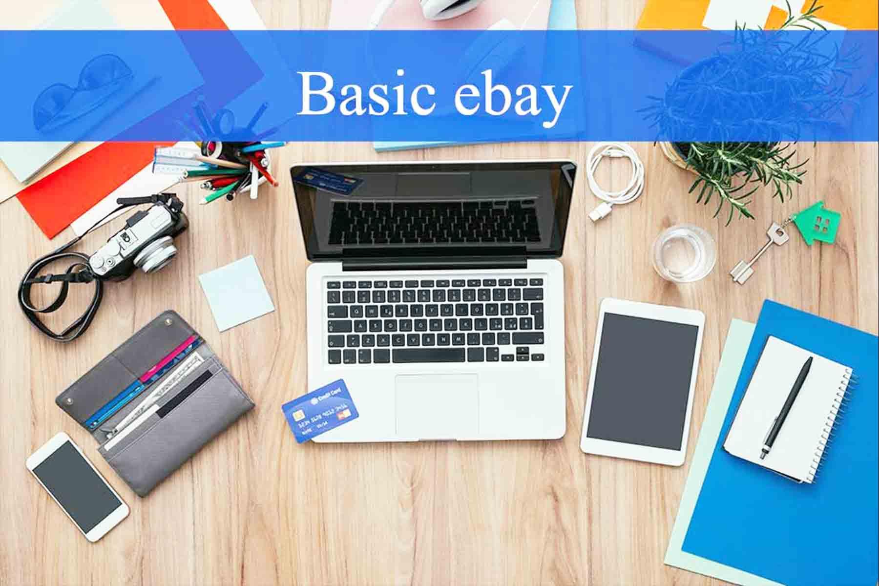 เริ่มต้นประกาศขายสินค้าบน eBay Ep.2