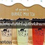3 แฟรนไชส์ของกินที่เข้าถึงผู้บริโภคในไทยมากที่สุด